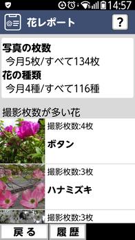 Screenshot_20210501-145741