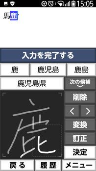 Screenshot_20210501-150559
