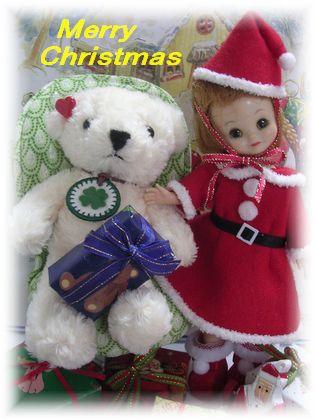 2005「メリー☆クリスマス」