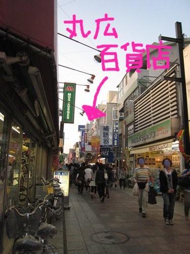 080506  川越5 商店街