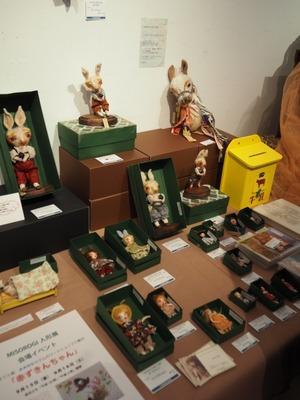 14ままごと森みそろぎ人形展P9140517