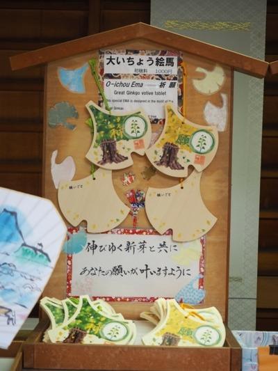 15鎌倉P8150141