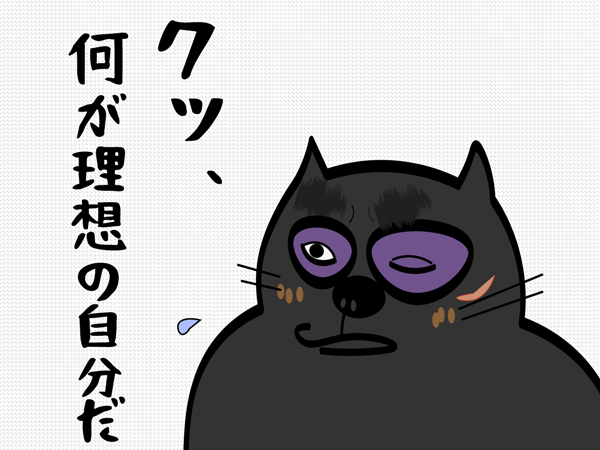 m47_3