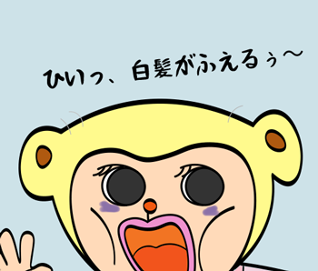 m26_1_p2