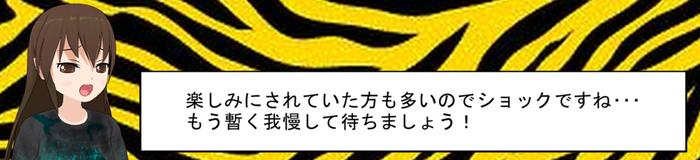 天下無敵02