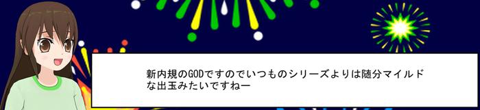 01_001