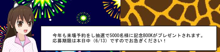02_001