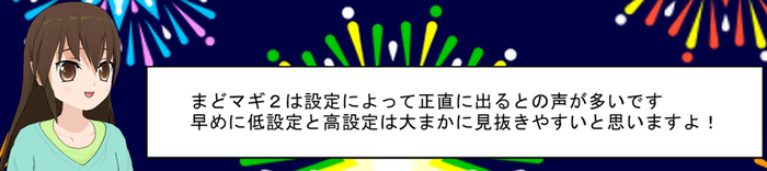ジャンキー_001