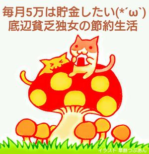 sketch-1488550811433