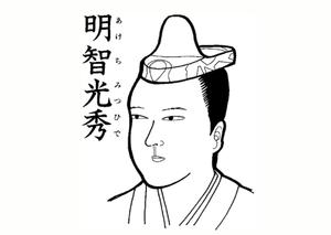sketch-1488162185016