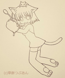 sketch-1457493026652