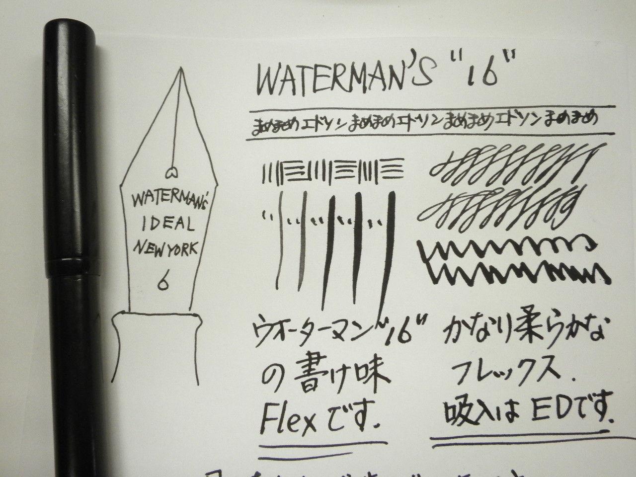 Waterman 39 s 16 ed for Waterman 16