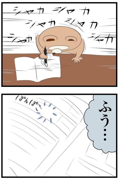 履歴書 ペン2