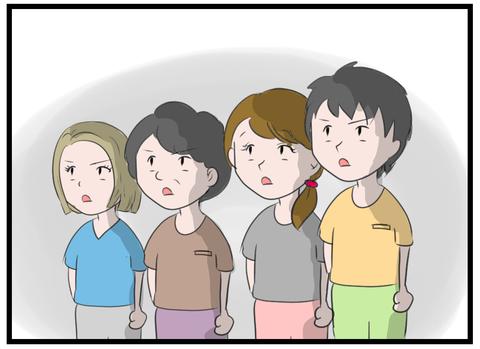 いらない応援4
