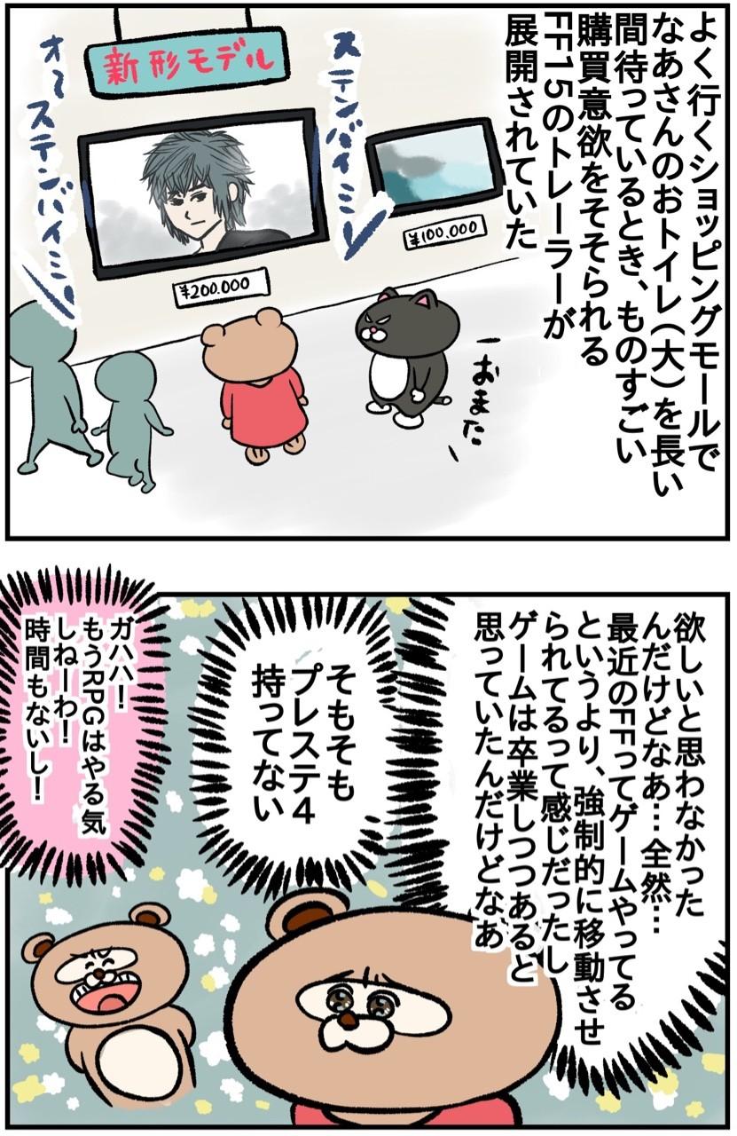 Stand By Me (初心者向け簡単コード ver.) / BEN E ...