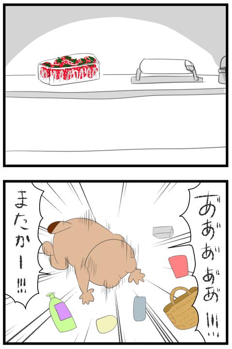 スーパーに忘れ物3