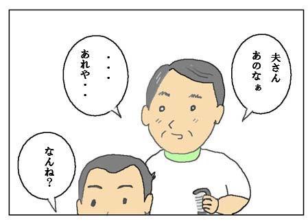 sannpatu2