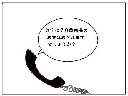 2c18ab6e