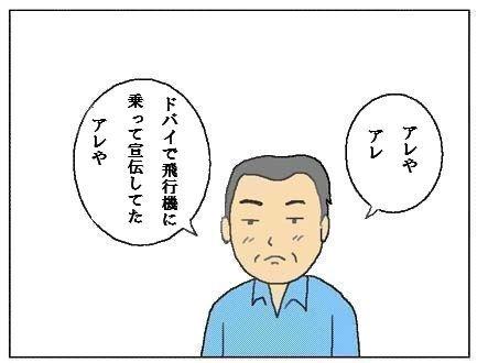 gisou3