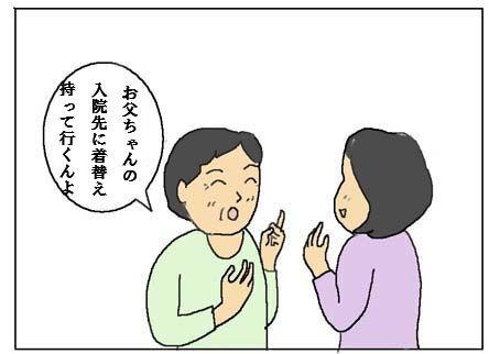 kimetu1