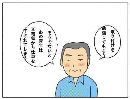 kouhou3