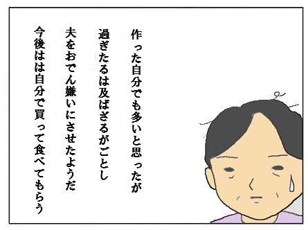 bousai5