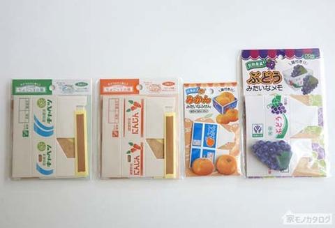 vegetables-fruits-cardboard-box-100yen-main