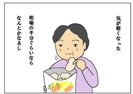daigaku4