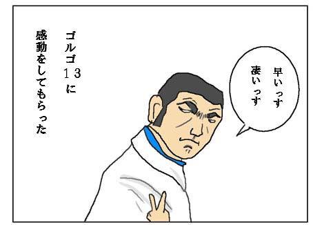 tegami4