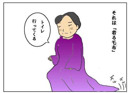 kiru3
