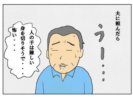 tume2