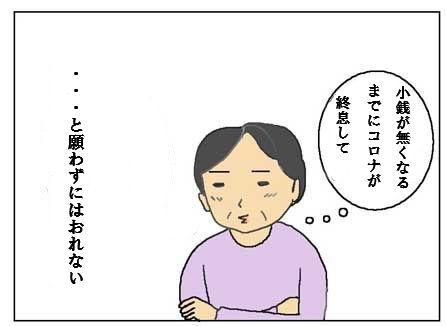 yasa2