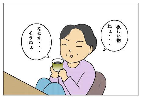 nwru2