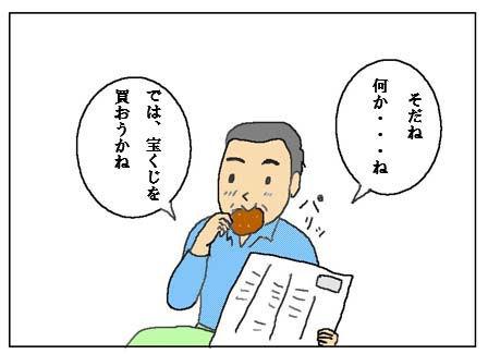 heisei2