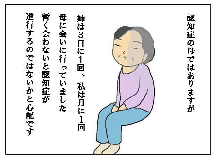 akino1