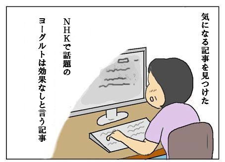 nemui3