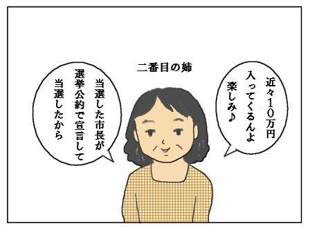 okura3