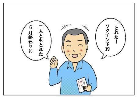 yubinn2