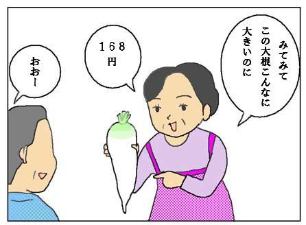 neko811