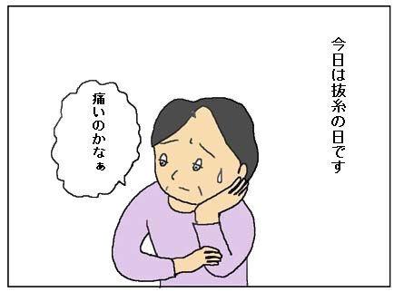 byouinn3