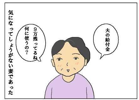 daigaku3