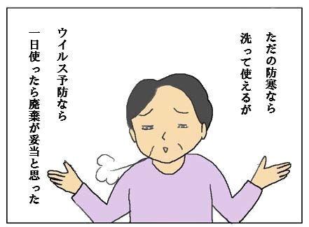 goha4