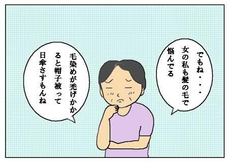 usuge3