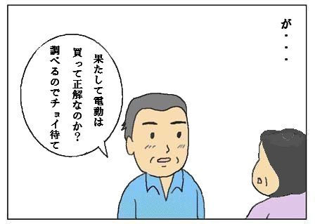 tume4