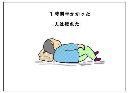 hirou3