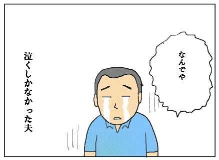karaoke2.2jpg