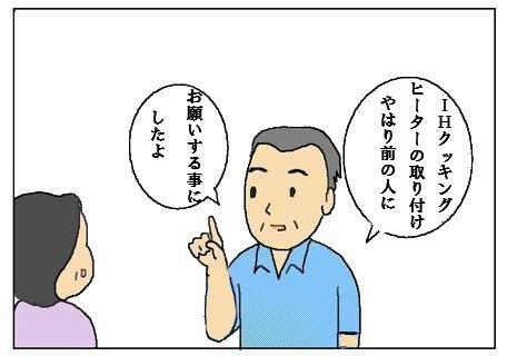 daigaku1
