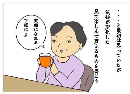 hitori1
