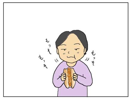 yakisoba3