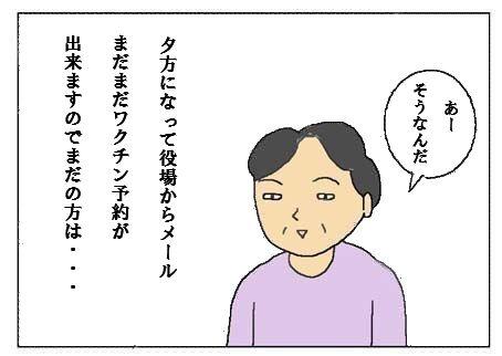 gisou4